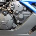 Protection de Carter Allumage GB RACING pour KAWASAKI ZX-6R 2007>2008